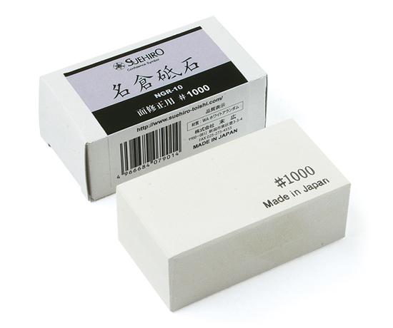 NGR-10