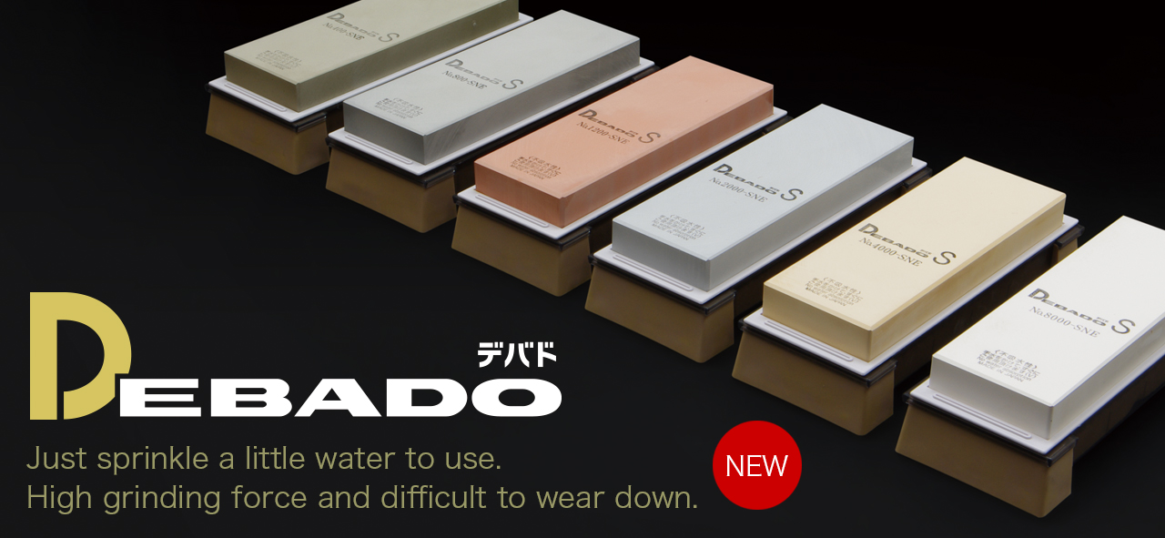 The Redesigned DEBADO 3 Series
