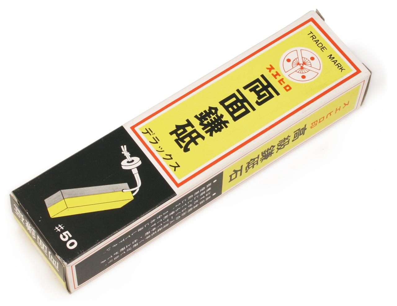 50 鎌砥石 パッケージ