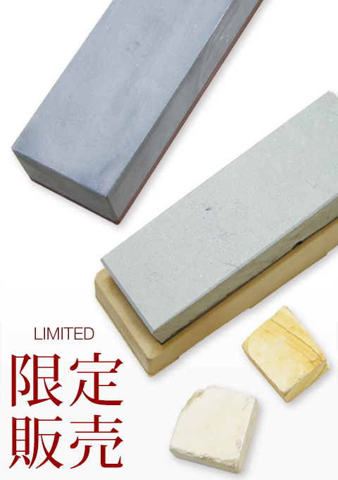 SUEHIRO Whetstone Wood Carvers Sharpener 1000 grit