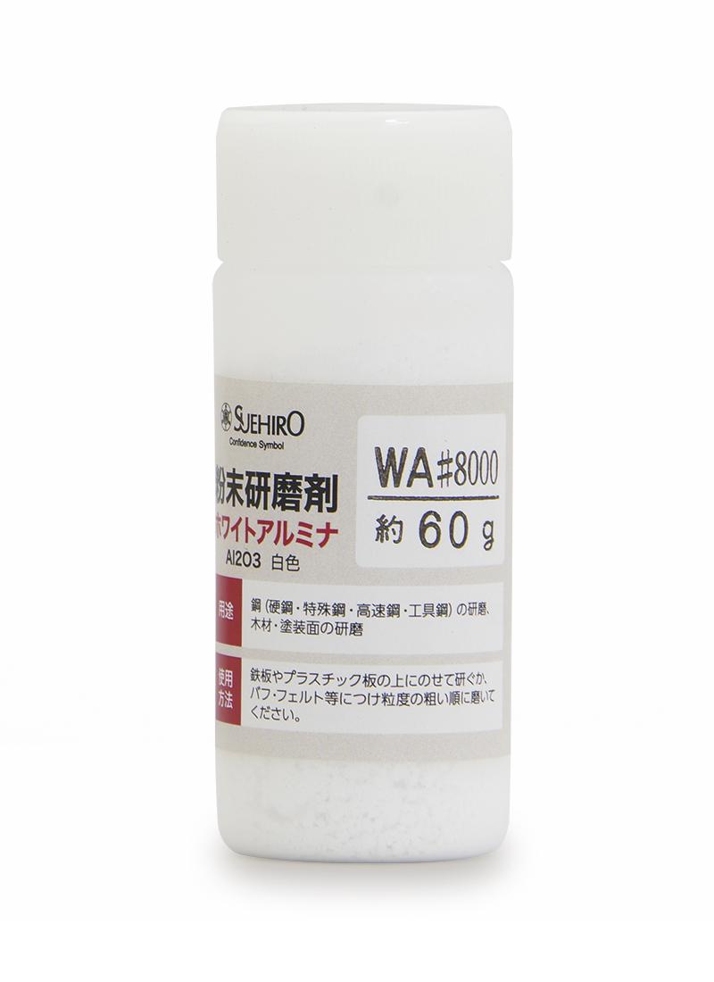 粉末研磨剤38806