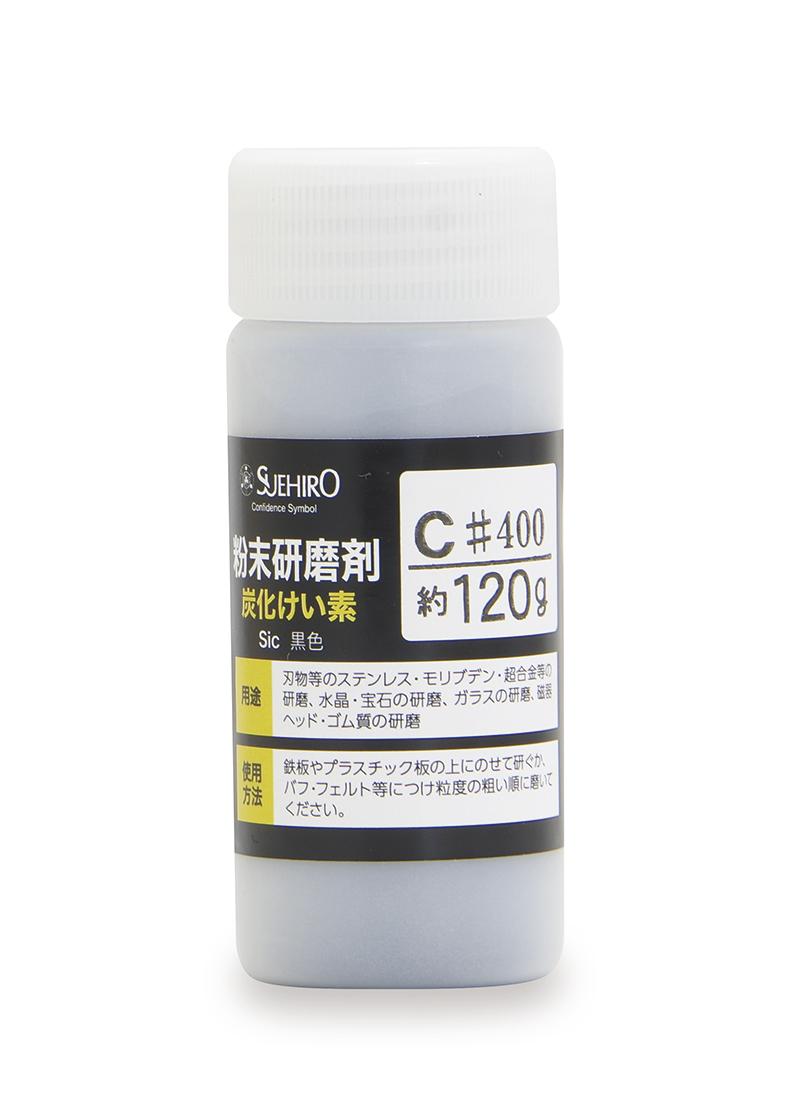 粉末研磨剤38868