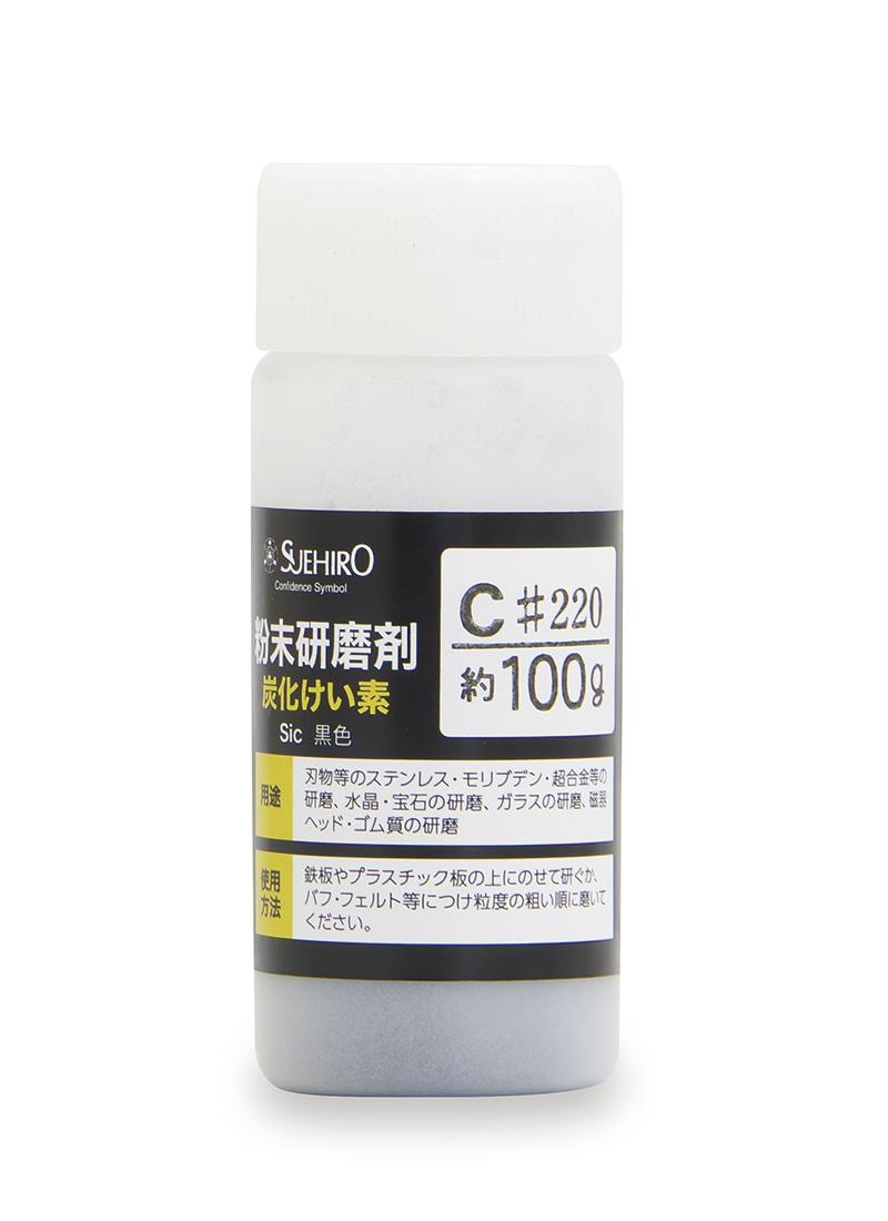 粉末研磨剤38875