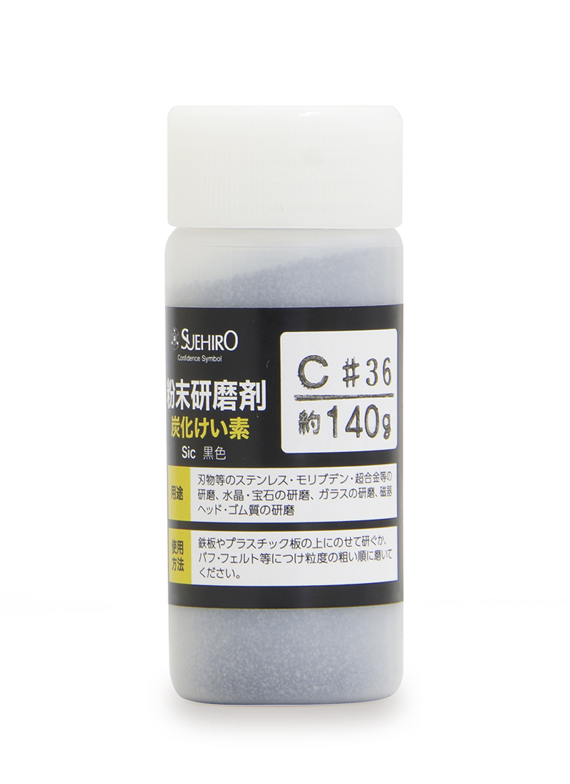 粉末研磨剤38905